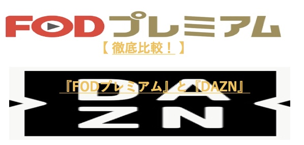 f:id:akira-5:20190502083352j:plain