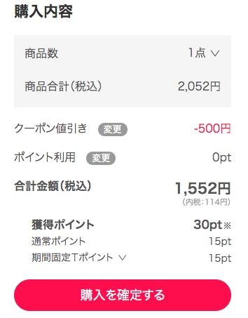 f:id:akira-5:20190505150740j:plain