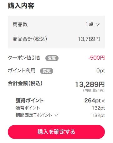 f:id:akira-5:20190505151540j:plain