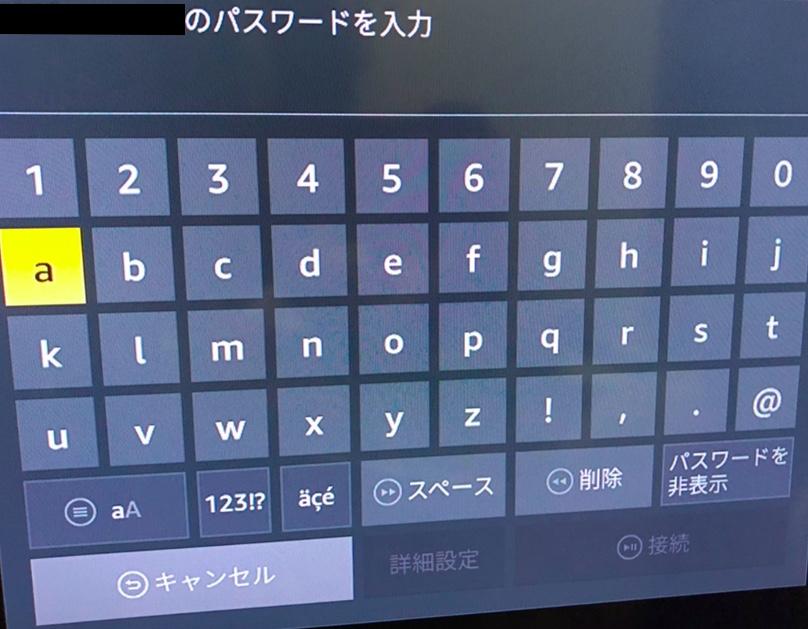 f:id:akira-5:20190507170506j:plain
