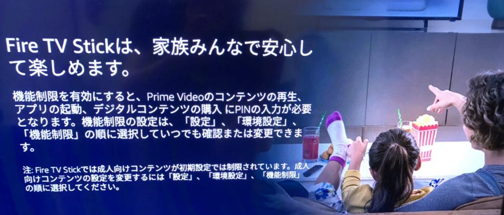f:id:akira-5:20190507170901j:plain