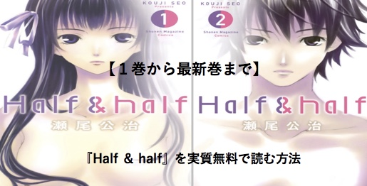 f:id:akira-5:20190508151529j:plain