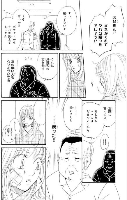 f:id:akira-5:20190509115702j:plain