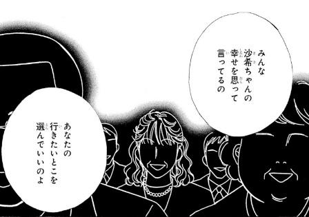 f:id:akira-5:20190509115756j:plain