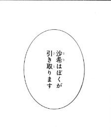 f:id:akira-5:20190509115812j:plain