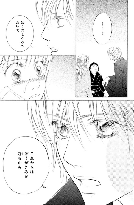 f:id:akira-5:20190509115829j:plain