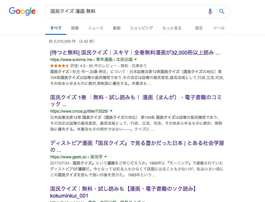 f:id:akira-5:20190510133545j:plain