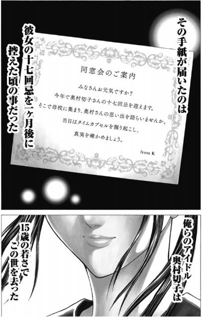 f:id:akira-5:20190511035509j:plain