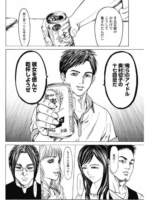 f:id:akira-5:20190511035532j:plain