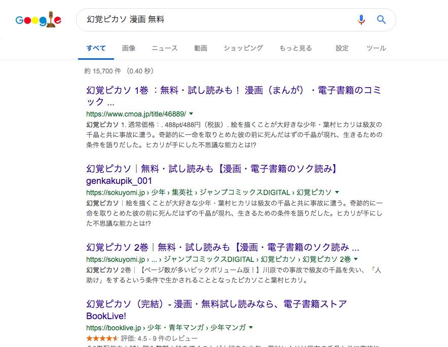f:id:akira-5:20190512190523j:plain