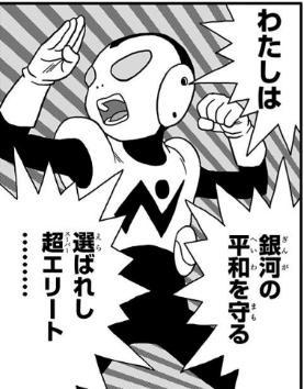 f:id:akira-5:20190514170227j:plain