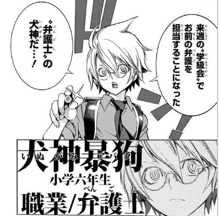 f:id:akira-5:20190515042451j:plain