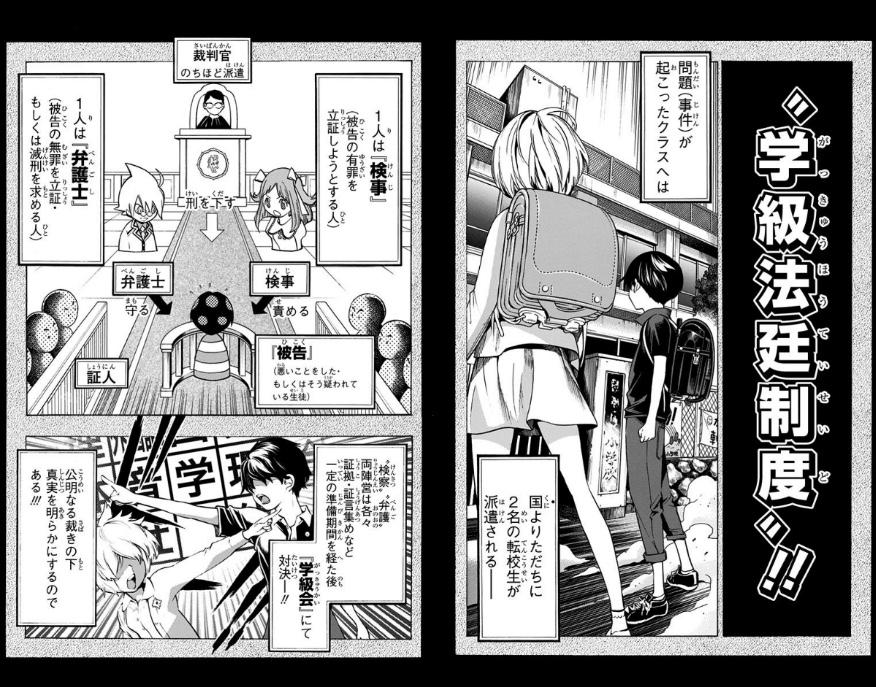 f:id:akira-5:20190515042527j:plain