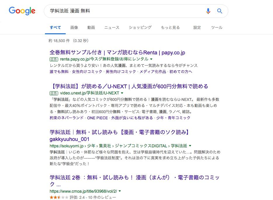f:id:akira-5:20190515043208j:plain