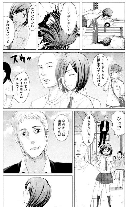 f:id:akira-5:20190516211008j:plain