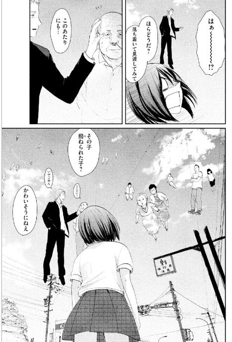 f:id:akira-5:20190516211057j:plain