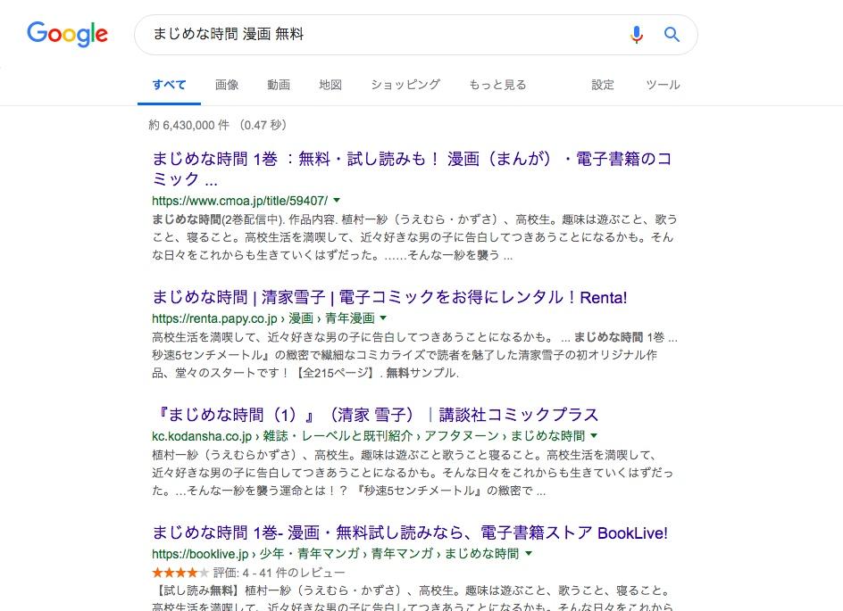 f:id:akira-5:20190516211322j:plain