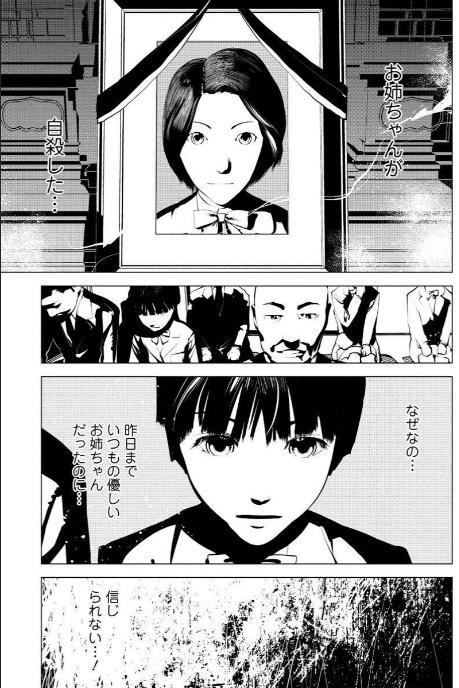 f:id:akira-5:20190517162738j:plain