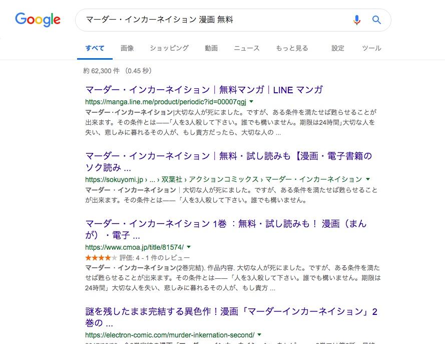 f:id:akira-5:20190517163837j:plain