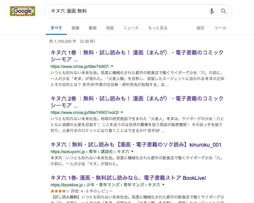 f:id:akira-5:20190518081222j:plain