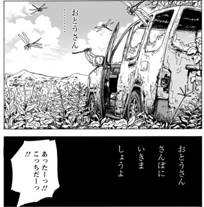 f:id:akira-5:20190519081213j:plain