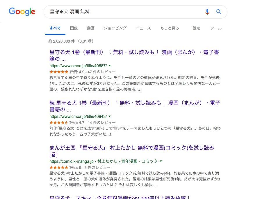 f:id:akira-5:20190519081405j:plain