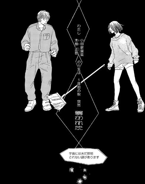 f:id:akira-5:20190521194314j:plain