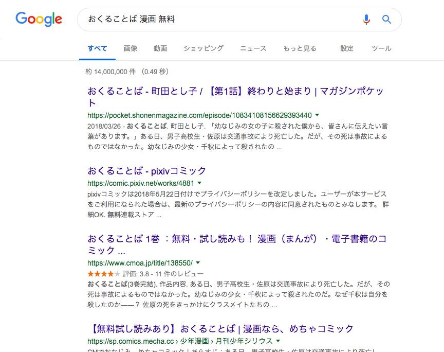 f:id:akira-5:20190522185656j:plain