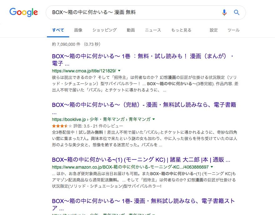 f:id:akira-5:20190524155621j:plain