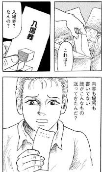 f:id:akira-5:20190524155749j:plain