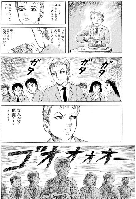 f:id:akira-5:20190524155830j:plain