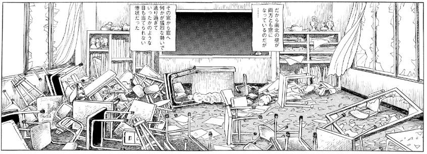 f:id:akira-5:20190524155855j:plain
