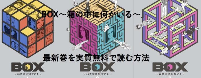 f:id:akira-5:20190524200006j:plain