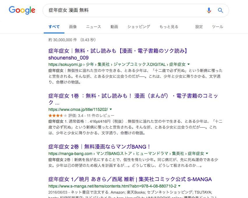 f:id:akira-5:20190525212816j:plain