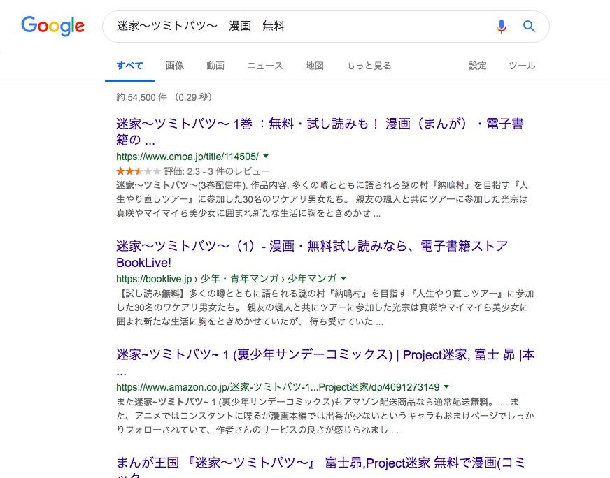 f:id:akira-5:20190526224118j:plain
