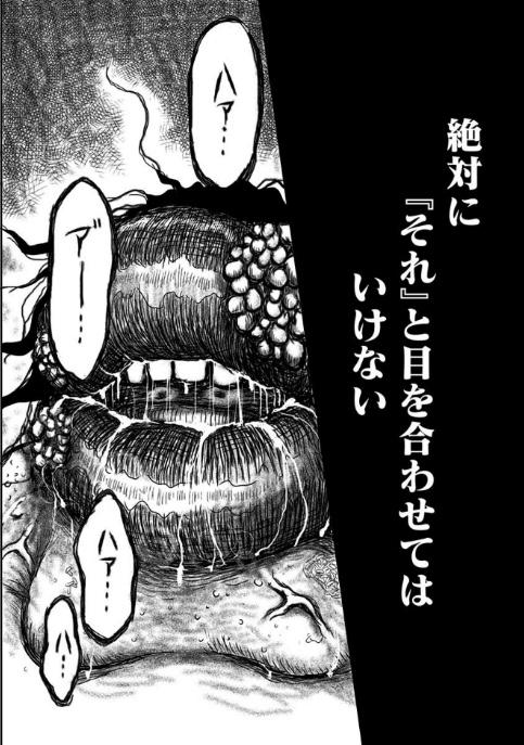 f:id:akira-5:20190528035820j:plain