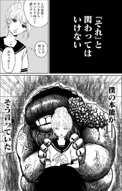 f:id:akira-5:20190528035839j:plain
