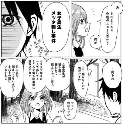 f:id:akira-5:20190528035859j:plain