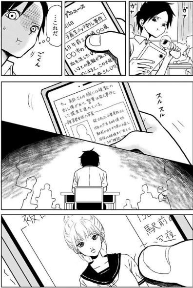 f:id:akira-5:20190528035920j:plain