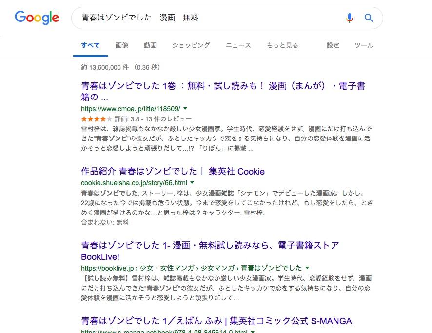 f:id:akira-5:20190530142602j:plain