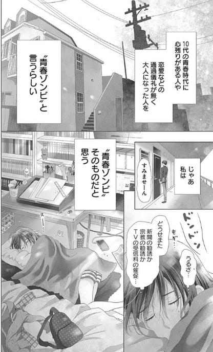 f:id:akira-5:20190530144034j:plain