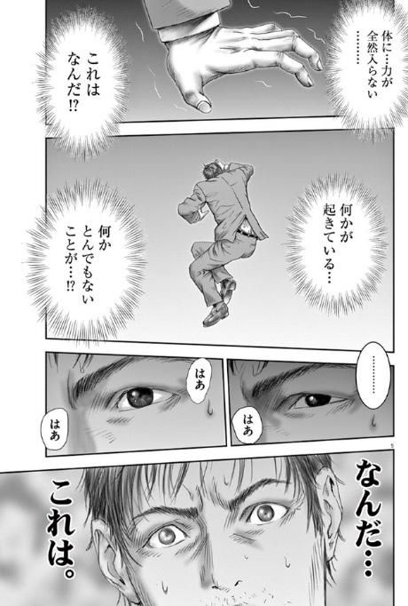 f:id:akira-5:20190605172133j:plain
