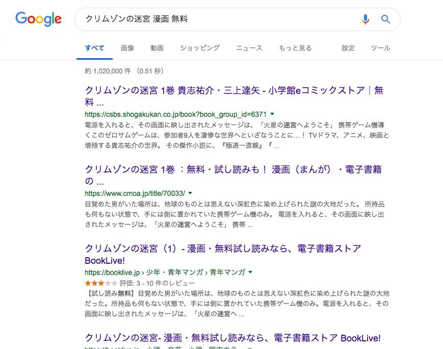 f:id:akira-5:20190605172426j:plain