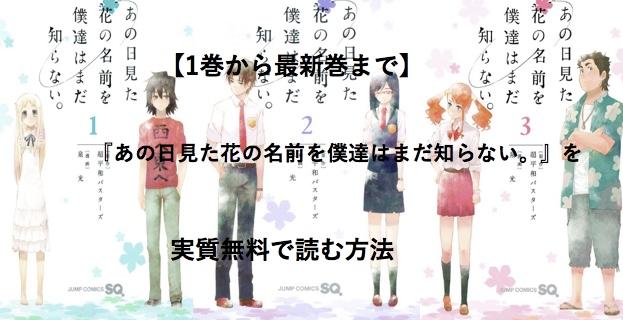 f:id:akira-5:20190606032739j:plain