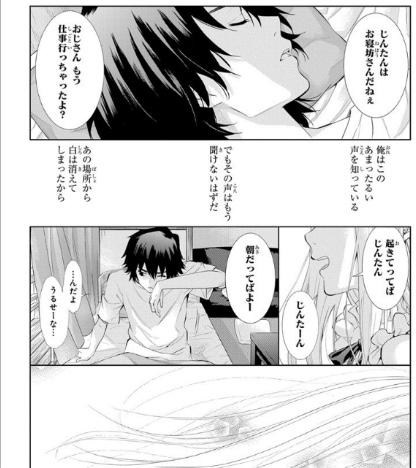 f:id:akira-5:20190606032832j:plain