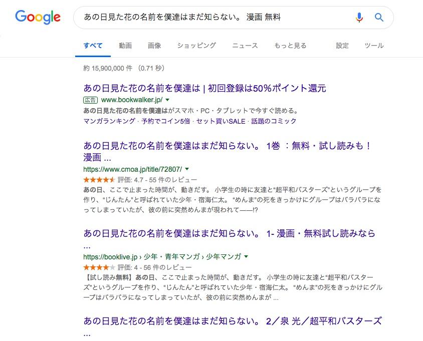 f:id:akira-5:20190606033217j:plain
