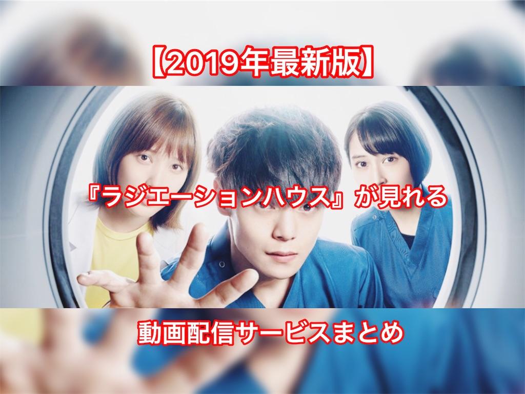 f:id:akira-5:20190901135854j:image