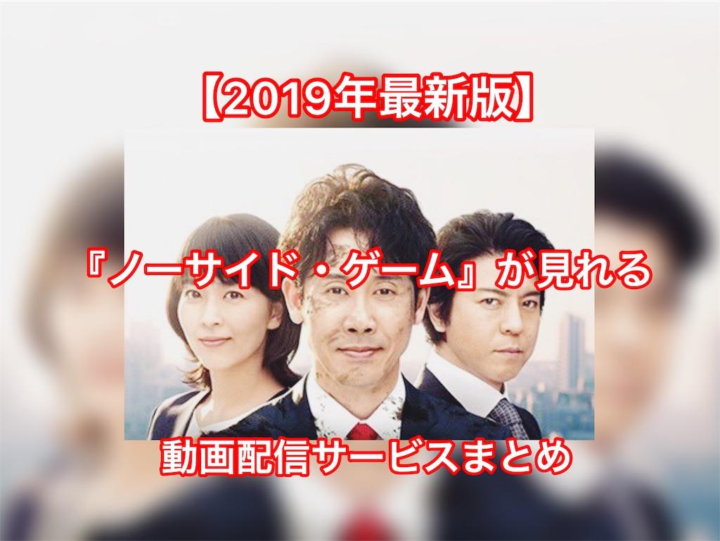 f:id:akira-5:20190904121516j:image