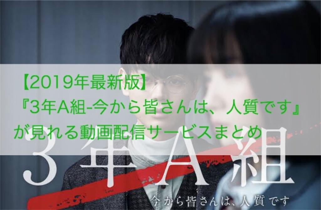f:id:akira-5:20190906014159j:image