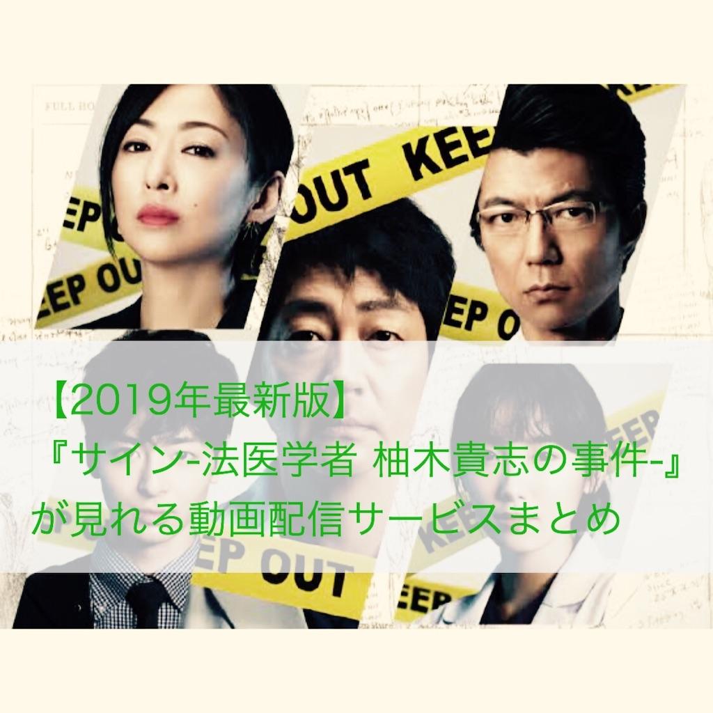 f:id:akira-5:20190908124346j:image